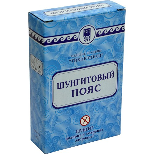 Пояс шунгитовый  г. Екатеринбург