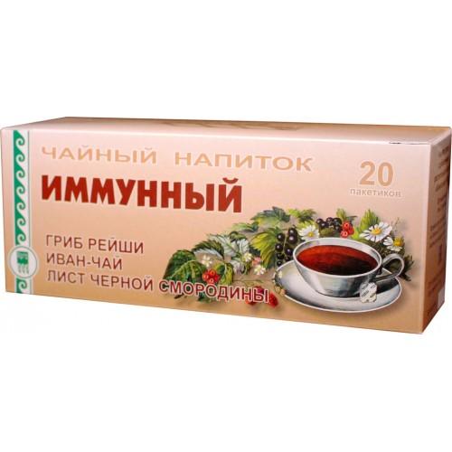 Напиток чайный Иммунный  г. Екатеринбург