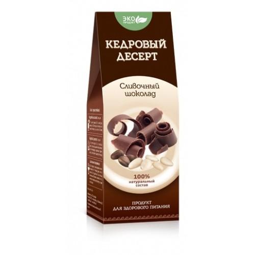 Кедровый десерт Сливочный шоколад  г. Екатеринбург
