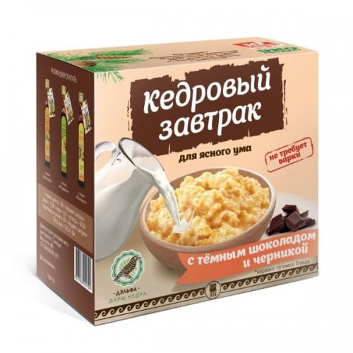 Завтрак кедровый для ясного ума с темным шоколадом и черникой  г. Екатеринбург